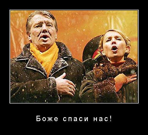 Выборы президента Украины 2010