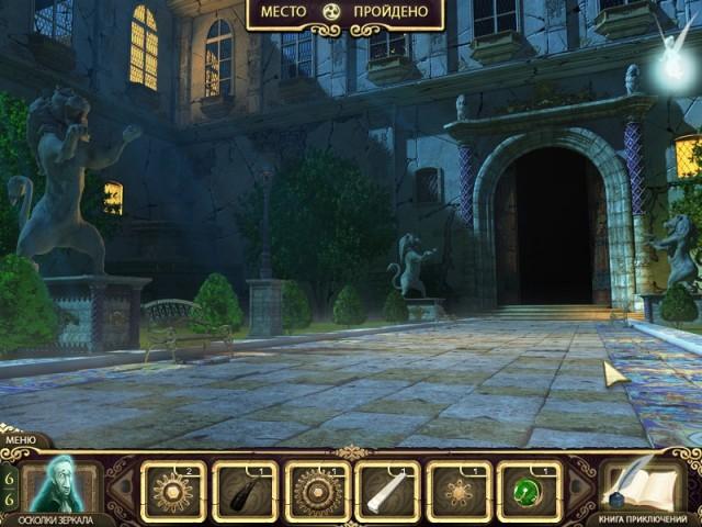 мини игра принцесса изабелла проклятие ведьмы
