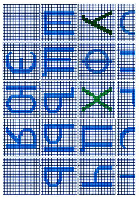 Рубрики: вязание для дома