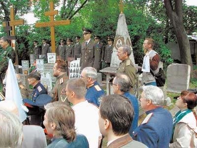 54188589_iyun_2005_god__foto_s_kazakami_u_memoriala.jpg