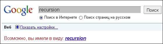 (559x151, 11Kb)
