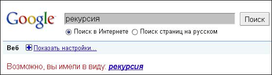 (559x154, 11Kb)
