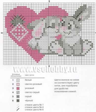 Схема для подушки любимому