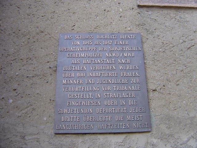 РОХЛИЦ (ROCHLITZ) 64376