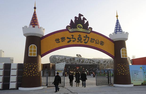 Пекинское шоколадное чудо: World Chocolate Wonderland theme park