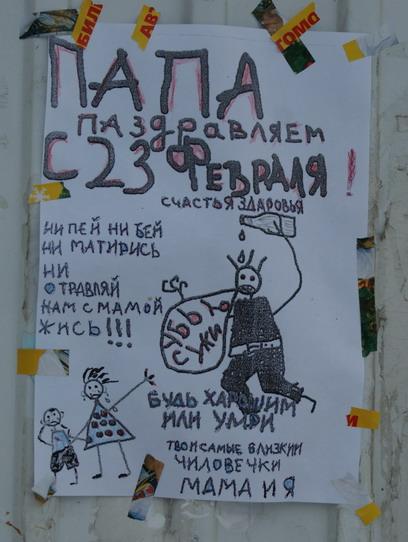 http://img0.liveinternet.ru/images/attach/c/1//54/365/54365936_40096434_1DSC03555_resize.jpg