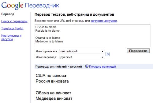 Гугл отжигает