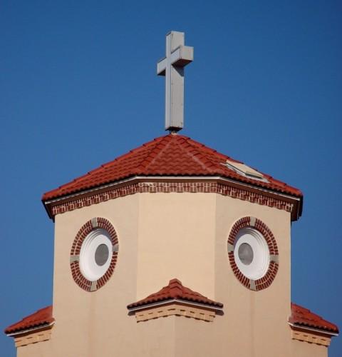 церковь следит за тобой