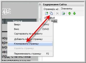 clip_image075