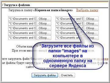 clip_image097