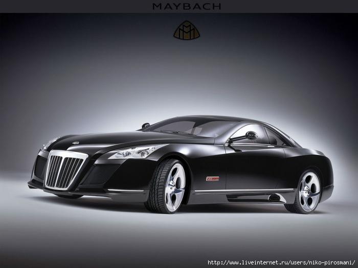 Самый дорогой автомобиль фото