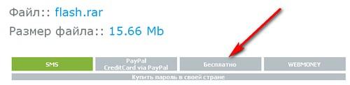 01 (500x122, 12 Kb)