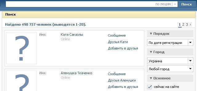украина вконтакте, тимошенко 1 февраля