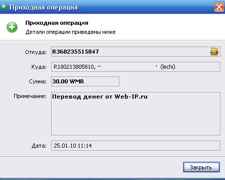 Безымянный1 (445x356, 10 Kb)