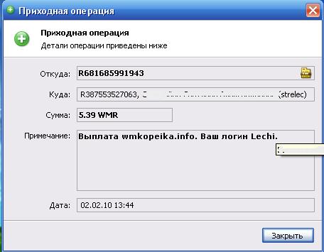 Безымянный (456x355, 12 Kb)