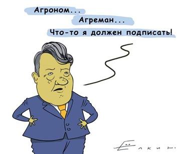 Сергей Ёлкин и его «гуглики»