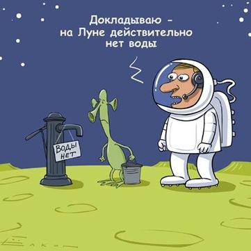 """Вы спрашивали, мы нарисовали. Сергей Ёлкин и его """"гуглики"""""""