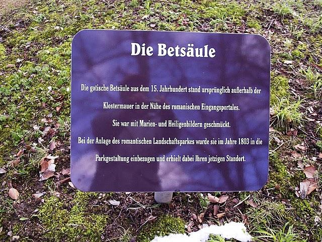 Монастырский парк Альтцелла (нем. Klosterpark Altzella) 73887