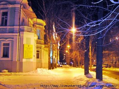 Рождество 2010. Харьков