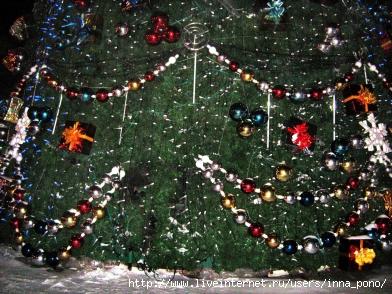 Новогодняя елка...