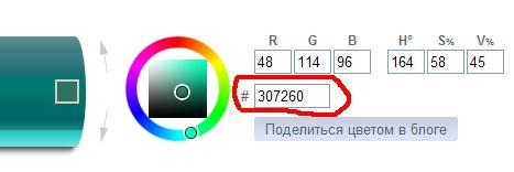 (467x156, 11Kb)