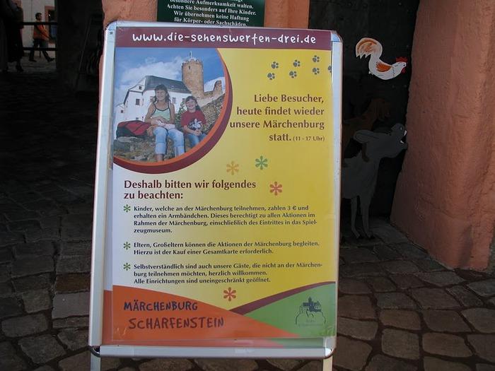 Крепость Шарфенштайн (нем. Burg Scharfenstein) 29592