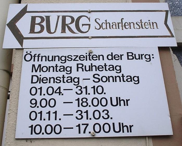 Крепость Шарфенштайн (нем. Burg Scharfenstein) 30587