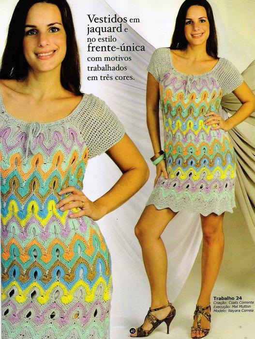 схема вязания платья -туники