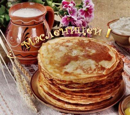 http://img0.liveinternet.ru/images/attach/c/1//54/852/54852040_40016267_305729.jpg