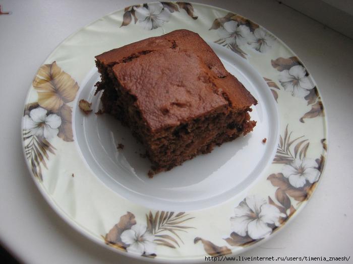 постный пирог 3 (700x525, 84 Kb)