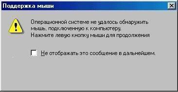 (366x189, 15Kb)