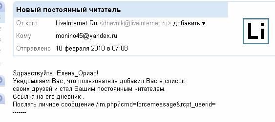 (563x251, 8Kb)