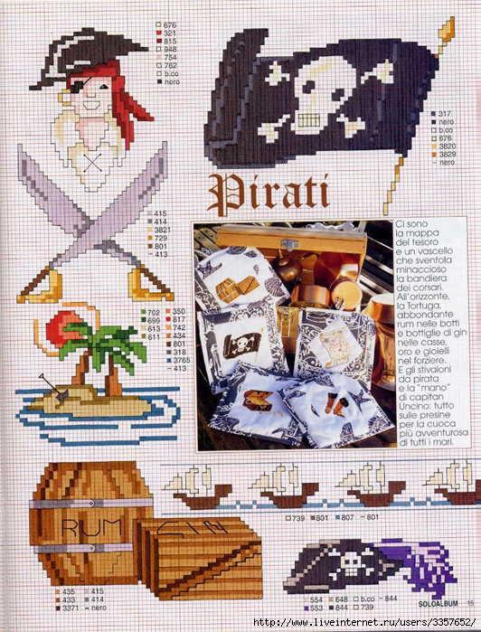 Вышивка крестом пираты