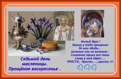 http://img0.liveinternet.ru/images/attach/c/1//55/119/55119644_5214061.jpg
