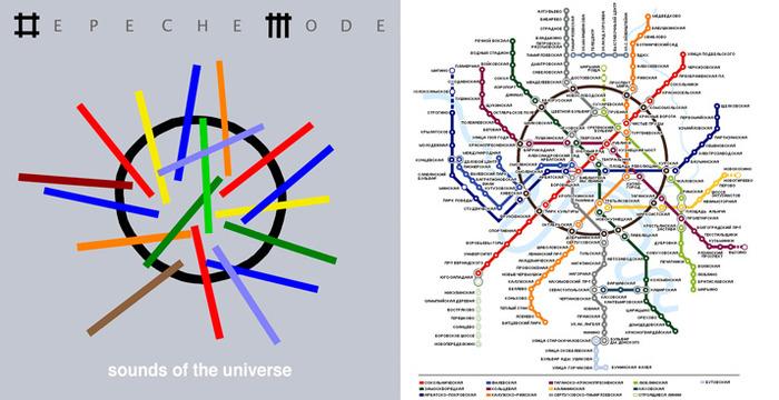Depeche Mode vs. Схема московского метрополитена