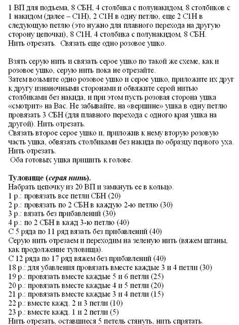 (472x640, 104Kb)