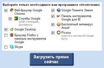 google_prog