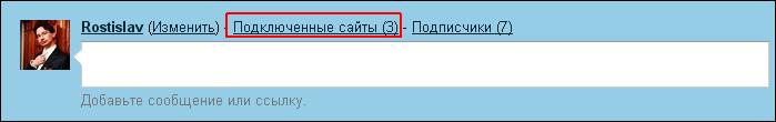 (699x110, 9Kb)