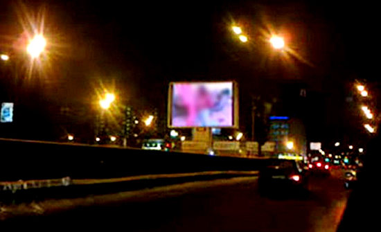 Наконец-то задержан хакер, показавший порноролик в центре Москвы