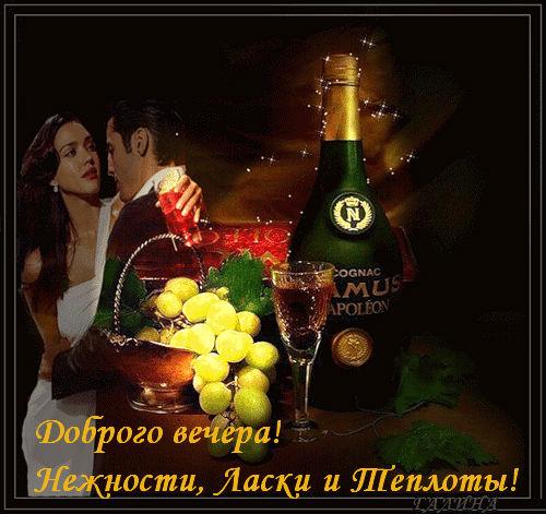 http://img0.liveinternet.ru/images/attach/c/1//55/323/55323424_1e8f6f386ce5.jpg