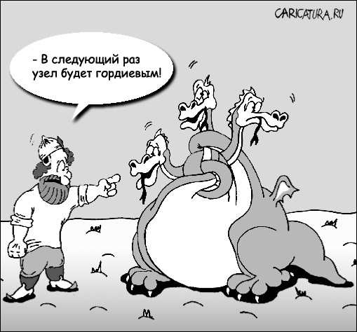 юмор и узлы - Страница 2 55338889_uzel