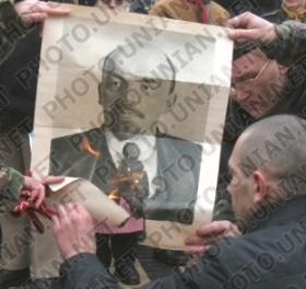 http://img0.liveinternet.ru/images/attach/c/1//55/400/55400688_SOZHZHENIE_PORTRETA_LENINA.jpg