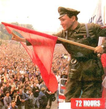 http://img0.liveinternet.ru/images/attach/c/1//55/401/55401444_YAN_BRANDIS_U_BELOGO_DOMA__AVGUST_1991__LEYBEL_GAZETUY_VNIZU.jpg