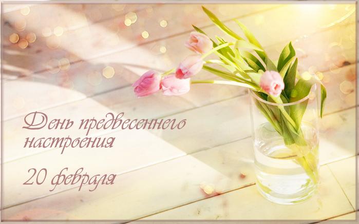 http://img0.liveinternet.ru/images/attach/c/1//55/420/55420533_1266613806_20fevralya2010.jpg
