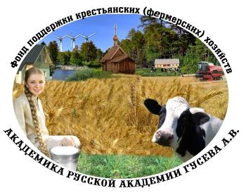 ферма copy (350x277, 100 Kb)