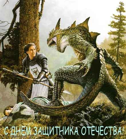 http://img0.liveinternet.ru/images/attach/c/1//55/554/55554855_1266865268_trumb_1505552.jpg