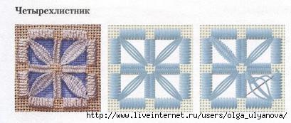 http://img0.liveinternet.ru/images/attach/c/1//55/595/55595825_1266944344__1_4.jpg