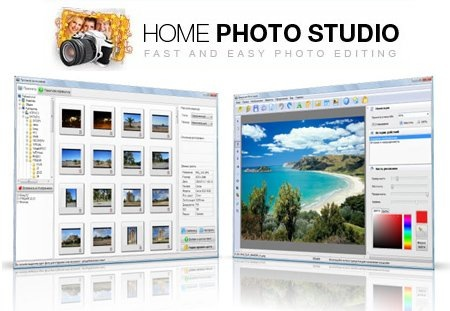 AMS Home Photo Studio v2.25