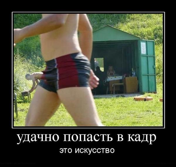 http://img0.liveinternet.ru/images/attach/c/1//55/614/55614048_1010.jpg