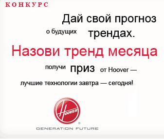 http://generationfuture.ru